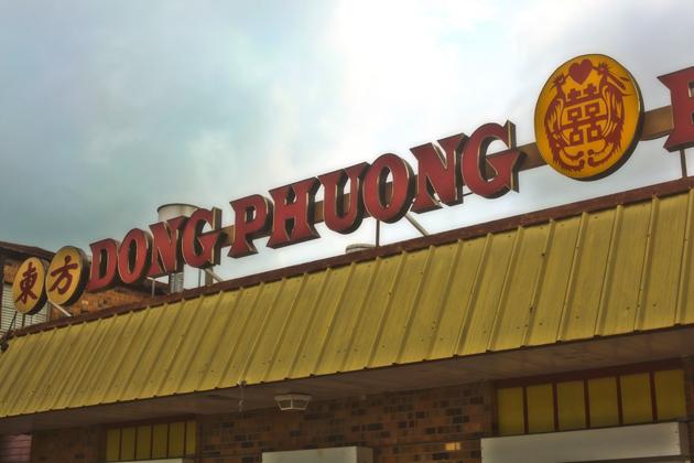 Don Phuong