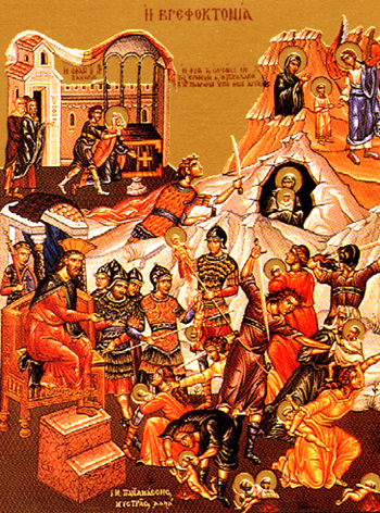 Icon of the Holy Innocents