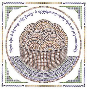 Ancient Bread of Life Mosaic